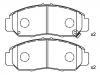 山猫篮球网直播 Brake Pad Set:45022-S7A-N00